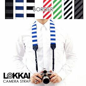【送料無料】 LOKKAI カメラストラップ ボーダー / LOKKAI CAMERA STRAP BORDER [カメラストラップ 一眼レフカメラ デジカメストラップ ロッカイ ミラーレス一眼 おしゃれ かわいい 女子]【あす楽対応】【P06Dec14】