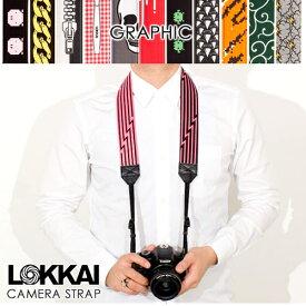 【送料無料】 LOKKAI カメラストラップ グラフィック / LOKKAI CAMERA STRAP GRAPHIC [カメラストラップ 一眼レフカメラ デジカメストラップ ロッカイ ミラーレス一眼 おしゃれ かわいい 女子]【あす楽対応】【P06Dec14】