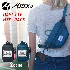 マタドール デイライト ヒップパック Matador Day Lite Hip Pack ウエストバッグ メンズ レディース ナイロン チタニウムグレー インディゴ kmd2200 kmd2210