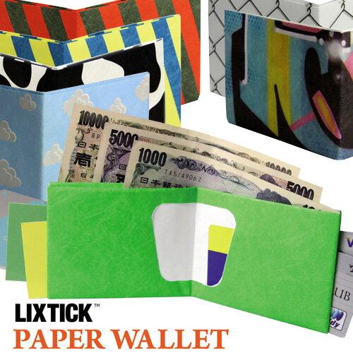 リックスティック ペーパーウォレット 柄 / LIXTICK PAPER WALLET 【あす楽対応】