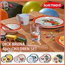 ディックブルーナ 4ピース チルドレンセット / DICK BRUNA 4pcs CHILDREN SET [子供用食器セット メラミン食器 キッズ・ベビー 出...