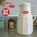 【ヘリオス 卓上魔法瓶】 ヘリオス 魔法瓶 ベーシック 1.0L / Helios Basic 1.0L [魔法瓶 ポット ヘリオス サーモ卓上…