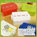 リサラーソン ボックス