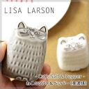 【塩コショウ入れ セット】 リサラーソン ねこのソルト&ペッパー 美濃焼きLISA LARSON JAPAN SERIES Cat's Salt & Peppe...