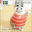 【リサラーソン 猫】 リサラーソン スウェーデンのまねくねこ LISA LARSON Swedish Manekuneko [招き猫/置物/まねき猫/まねきねこ...