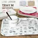 【トレイ お盆】 リサラーソン トレー スケッチ ねこたちM LISA LARSON TRAY SKETCH CATS M [トレイ/木製/卓上用/北欧…