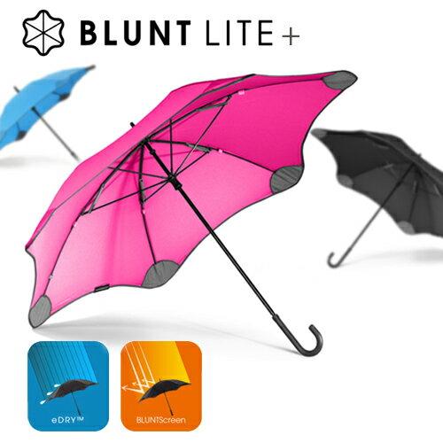 BLUNT LITE+ 2nd / ブラント ライトプラス ブラントアンブレラ カーブハンドル [傘 全天候対応傘 耐風傘 日傘 遮光 安全性・耐風性能に優れた傘 UV晴雨兼用 防風手開き傘 58cm]