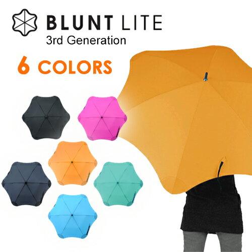 BLUNT LITE 3rd / ブラント ライト 3rd 58cm [耐風傘 ブラントアンブレラ 傘 風に強い 雨具 メンズ レディース 防風傘 カーブハンドル 本革ハンドル おしゃれ カサ かさ]