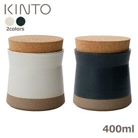 キントー KINTO CLK-211 キャニスター 400ml [ セラミックラボ 日本製 波佐見焼 和食器 陶器 磁器 調味料 保存容器 ] 【あす楽対応】