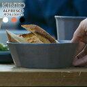 【キントー KINTO】アルフレスコ ボウル / ALFRESCO BOWL 【あす楽対応】 キントー KINTO ボウル お皿 おしゃれ かわ…