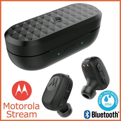 【送料無料 国内正規品】 モトローラ ストリーム ブルートゥース イヤホン / Motorola Stream 【あす楽対応】