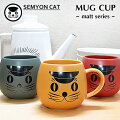 SemyonCatMugCupMattSeriesセミョンキャットマグカップマットシリーズ