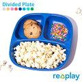 リプレイディバイドプレート/Re-PlayDividedPlate