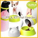 QUALY PET FEEDER / クオリー ペットフードホルダー [犬・猫型のキュートなドライフードストッカー] 【あす楽対応】 売れ筋