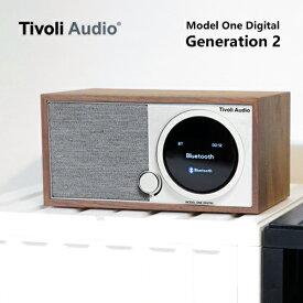 Tivoli Audio Model One Digital Generation 2 チボリオーディオ モデルワン デジタル 第2世代 [ウォルナット グレー スピーカー Bluetooth5.0 Wi-Fi ワイドバンドFM ラジオ] 【国内正規品 メーカー取り寄せ品】