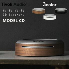 Tivoli Audio MODEL CD チボリオーディオ モデル CD 3カラー [CDプレイヤー CDプレーヤー Wi-Fi ストリーミング 高音質]【国内正規品 メーカー取り寄せ品】】