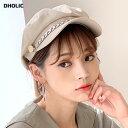 チェーンキャスケット・全3色・n53645 レディース【acc】【韓国 ファッション 帽子 キャスケット キャップ ミリタリー…