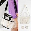 2WAYポケットキャンバスバッグ・全2色・n47900 レディース【bag】【ショルダーバッグ カジュアル シンプル】