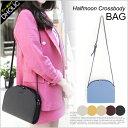ハーフムーンショルダーバッグ・全6色 n47465 レディース【bag】【人気】