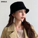 コーデュロイバケットハット・全5色・d60938 レディース【acc】【韓国 ファッション 帽子 ハット バケットハット コー…