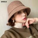 ウール混バケットハット・全3色・d56152 レディース【acc】【韓国 ファッション 帽子 ハット バケットハット ドロスト…