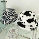 2TYPEパターンエコファーハット・全2色・d62328 レディース 【acc】【韓国 ファッション 帽子 ハット 柔らかい トレン…