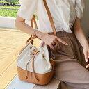 コントラストドロストバッグ・全4色・n55929 レディース【bag】【韓国 ファッション バッグ ショルダーバッグ ドロス…