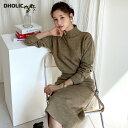 ハーフネックニット&HラインスカートSET・全5色・t60871 レディース【ops】【韓国 ファッション セットアップ setup …