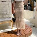 【只今10%OFF】パンチングニットスカート・全2色・t60088 レディース【sk】【韓国 ファッション スカート ロング ロン…