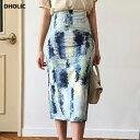 Hラインウォーターカラースカート・全3色・b60082 レディース【sk】【韓国 ファッション スカート ミディ丈 ミディス…