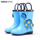 Dinosaurレインブーツ・p001310 キッズ【3~8才】【sho】【レインブーツ レインシューズ 雨靴 シューズ 靴 くつ 恐竜 …