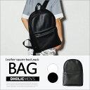 フェイクレザースクエアバックパック・全2色・n49037 メンズ【bag】【バッグ リュック 人気】