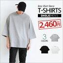 オーバーサイズ7分丈スリーブTシャツ・全3色・n50340 メンズ【tops】【無地】【人気】