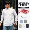 5COLORSヘンリーネックバンドカラーシャツ・全5色 a48302 メンズ【sh】【オフィスカジュアル 長袖 人気】