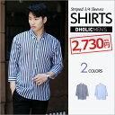 【アフターセール限定送料無料】ボタンダウンストライプコットンシャツ・全2色 a50573 メンズ【sh】【人気 トップス …