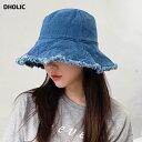 フリンジブリムワイヤーバケットハット・全2色・n47241 レディース【acc】【韓国 ファッション 帽子 デニム チューリ…