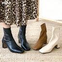 スクエアアンクルブーツ・全3色・s53675 レディース【sho】【韓国 ファッション シューズ 靴 くつ ブーツ ショートブ…