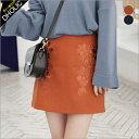 ワントーンフラワー刺繍ミニスカート・全2色 t46350 レディース【sk】【台形スカート】