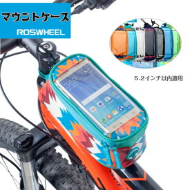 自転車用マウントケース 2in1タイプ カラフル 自転車 用 自転車ケースモバイルホルダー 防滴ケース ポーチ イヤホン延長ケーブル たっぷり収納 8色♪周囲を注意しながらポケモンGOをしてね♪ 送料無料