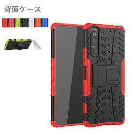 HTC 10 HTV32 iPhone6/6s Plus/6s Plus GALAXY S6 edge GALAXY S6 SC-05G Xperia Z5 SO-01H/SOV32/501SO Xperia Z5 Compact SO-02H Xperia Z5 Premium SO-03H ZenFone 3 (ZE520KL) バンパー 背面カバー アイフォン エクスペリア スポーツ 頑丈 送料無料