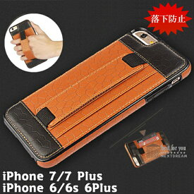 iphone7 iPhone 7 Plus iPhone8 ケース カバー iPhone 6s Plus iPhone 8 シンプル 背面カバー 背面ケース 保護 シンプル アイフォン6s アイフォン6sプラス アイフォン レザー調 スタンド機能 カードポケット ツートンケース 落下防止 バンド 耐久 耐衝撃 送料無料