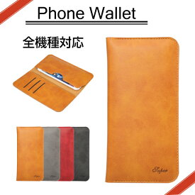 多機種対応 iphone7 iPhone 7 Plus iphone7plus iPhone6s Xperia Z5 Z5 Compact Galaxy S6 S6 edge レザーケース マルチケース スマホポーチ アイフォン ポーチ ウォレット シンプル スリム スタイリッシュデザイン かっこいい カードポケット デザインケース 送料無料