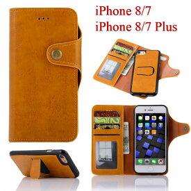 iPhone8 iPhone 8 Plus iPhone7 iPhone 7 Plus 着脱式 レザーケース ウォレット 財布型 カバー 背面ケース取り外し可能 手帳型 カード入れ 写真入れ お札入れ スタンド機能 フリップ 横開き スマホケース カード収納ポケット アイフォン8 アイフォン7 2WAY使用 送料無料