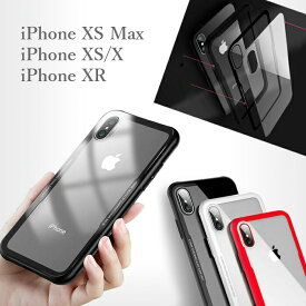 95f7d53923 iPhoneXR 強化ガラスケース iPhoneXs MAX バンパー 耐衝撃 極薄型 アイフォンテン iPhone X iPhoneXs MAX  薄型 軽量 背面 強化ガラスケース カメラレンズ保護設計 ...