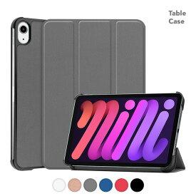 iPad Pro12.9インチ 手帳型ケース カバー 2018モデル アイパッドプロ 新型ipad Pro 12.9 スタンド機能付き カラフル レザー調 シンプル タブレットケース オートスリープ機能 マグネット入りカバー ビジネス 軽量 薄型 画面全体を覆うので液晶画面もしっかりガード 送料無料