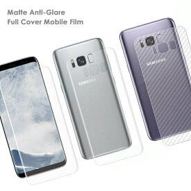 GalaxyS8 GalaxyS8+ 液晶保護フィルム 3Dボディフィルムセット Galaxy S8+ SC-03J SCV35 GalaxyS8 SC-02J SCV36 スマホ液晶保護 ノングレアフィルム マットフィルム 全面保護フィルム ギャラクシー 反射防止 映り込み防止 指紋防止 キズ防止 アンチグレア 非光沢 送料無料