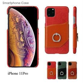 iPhone11 ケース 本革 背面ケース iPhone11 Pro ホールドリング付 iPhone11ProMax カードポケット iPhone11 アイフォンケース iPhone 11 背面カバー シンプル カジュアル リングスタンド バンカーリング 背面型 軽量 男女共用 カッコイイ 送料無料