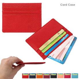 カードケース 本革 レザー スリム カード入れ レディース メンズ インナーカードケース シンプル ビジネス メンズ レディース 薄型 軽量 両面 クレジットカード 名刺入れ 薄型 軽量 オフィスでも活躍する 送料無料