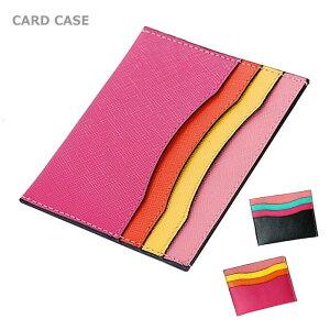 カードケース コンパクト 超薄型 レディース インナー カードケース コンパクト 薄型 パスケース 両面 サフィアーノレザー調 カードホルダー たくさん入れられる スリム オフィスでも活躍