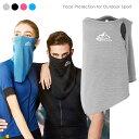 フェイスカバー 夏用 スポーツマスク UVカット 日焼け防止 耳掛けタイプ フェイスマスク ネックカバー メンズ レディ…